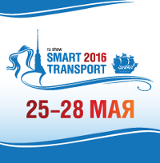 SmartTRANSPORT-2016